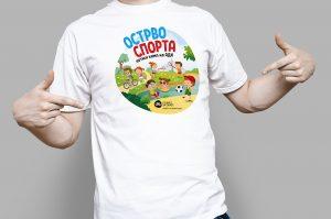 Летњи спортски камп ОСТРВО СПОРТА на Ади - качкет t-shirt