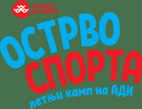 ostrvo_sporta_logo_baloni.png